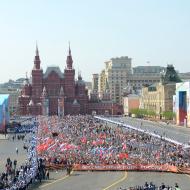 Pochod Nesmrtelného pluku v Moskvě 9.5.2019